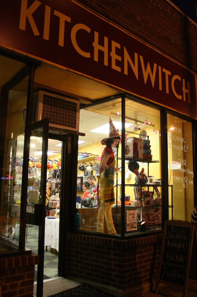 Kitchenwitch in Jamaica Plain, Massachusetts